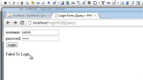 login form jquery php ajax