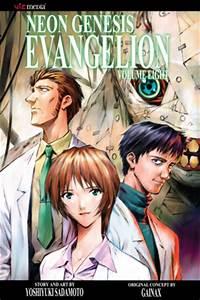 Neon Genesis Evangelion Vol 7 VIZ MANGA line Manga