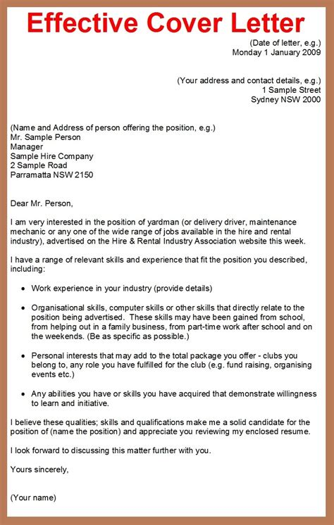 sles of cover letter for applications