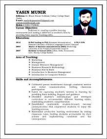 curriculum vitae format for sle curriculum vitae for teachers free sles