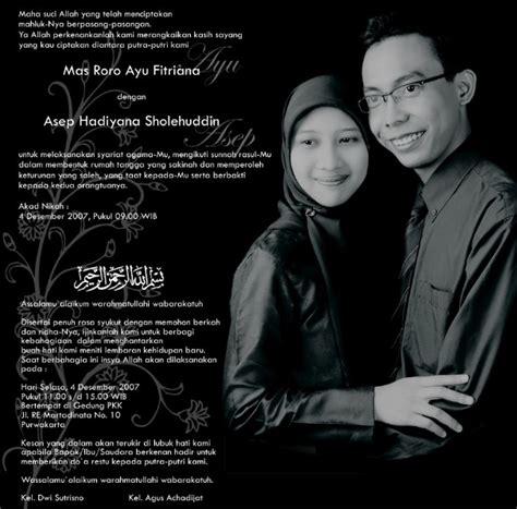 contoh undangan pernikan  kata kata undangan assalam print