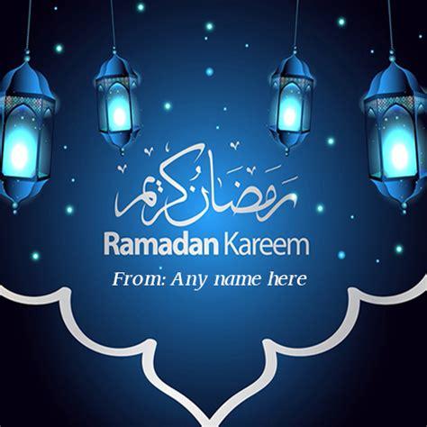 happy ramadan kareem  greeting card   pic
