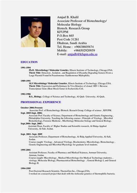 Cv For by Cv Template Bangladesh Resume Exles