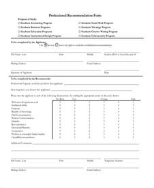Professional Reference Form Template