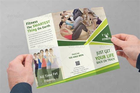 health brochures  psd ai indesign vector eps