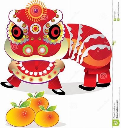 Chinese Lunar Clipart Lion Dance Celebration Clip