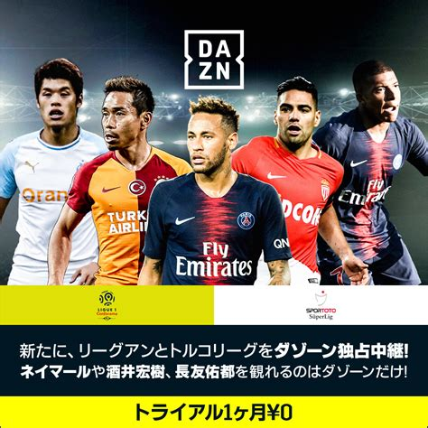 Pixiv is an illustration community service where you can post and enjoy creative work. 「サッカーの新しい本拠地」DAZN の欧州サッカーコンテンツが ...