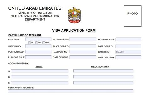 ct id application form how to get a dubai uae tourist visa for philippines