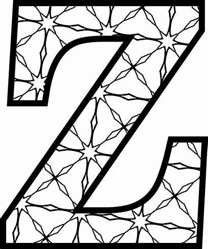 Letters Alphabet Printable Coloring Letter Pattern Patterns