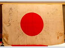 Japanese banner – Military History Matters