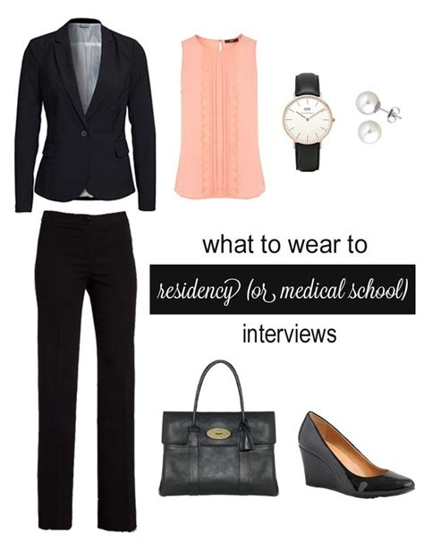 What to wear to residency interview women | Wear | Pinterest | Woman School and Clothes