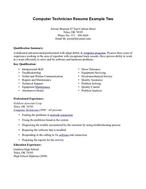 Computer Technician Resume Cover Letter by Computer Technician Resume Exle Resume Cover Letter