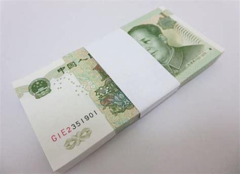 china los billetes en moneda automatica bandas equipo maquina flejadorabander comprar