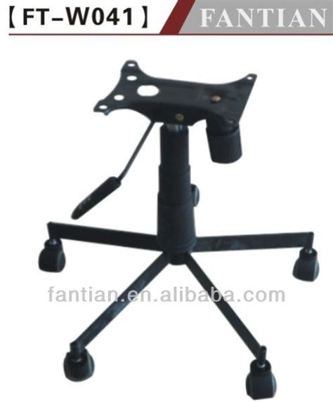 pied de chaise de bureau base de chaise de bureau en acier pieds de meubles id de produit 500002181869 alibaba
