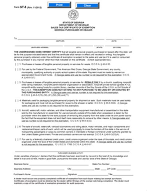 form st 5 fillable st 5 certificate of exemption rev 11 12