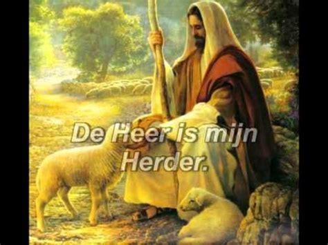 de heer  mijn herder youtube