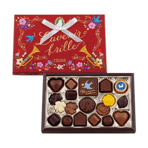モロゾフ チョコ バレンタイン