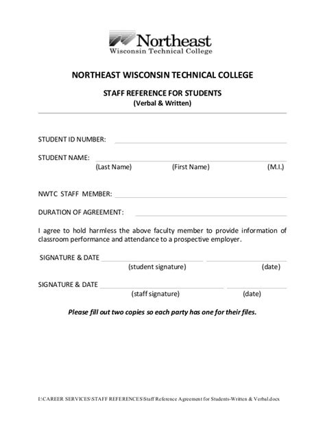 FILLABLE Staff Reference Agreement for Students-Written & Verbal