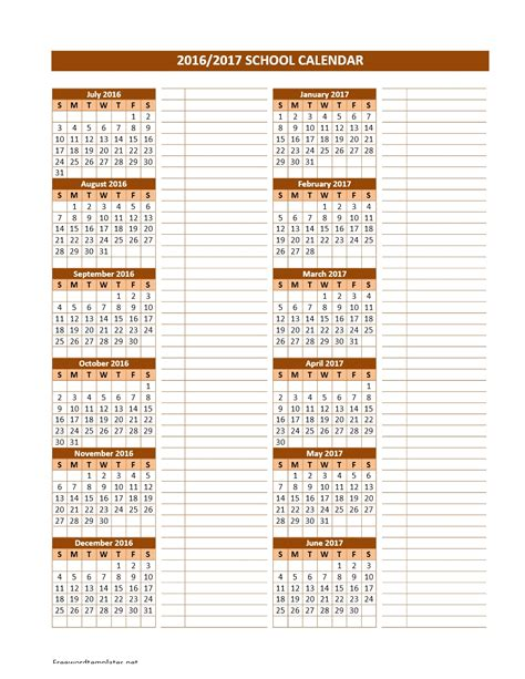 academic calendar template calendar word templates free word templates ms word templates