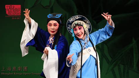 Chinese Opera Festival 2013