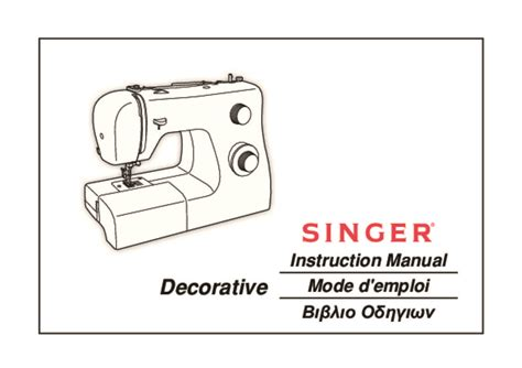 mode d emploi machine 224 coudre singer decorative trouver une solution 224 un probl 232 me singer