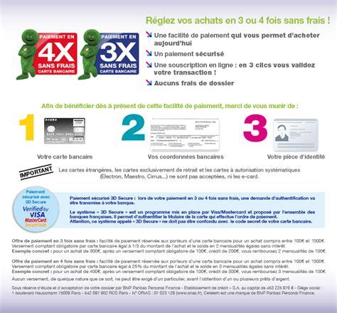 paiement 4 fois cb s 233 curit 233 des paiements et confidentialit 233 piscinewebstore