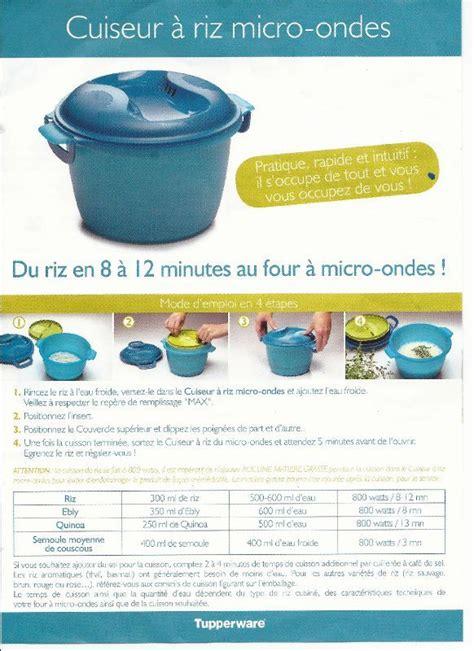 recette de cuisine tupperware fiche recette du cuiseur à riz tupperware dans ma cuisine