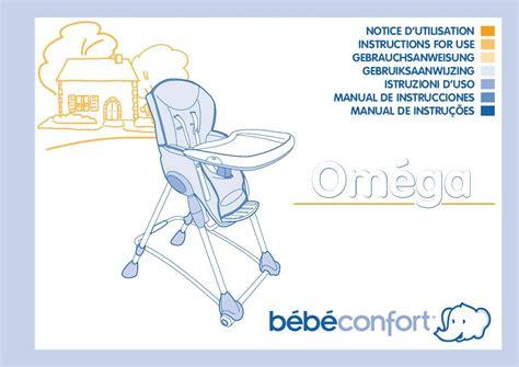 chaise haute bébé confort omega mode d 39 emploi bebe confort omega micro ordinateur