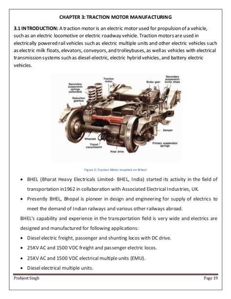 Traction motor manufacturing & Power transformer BHEL