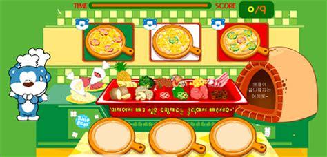 jeux de cuisine glace jeux de cuisine pour fille
