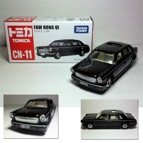 ripituc tomica china series faw