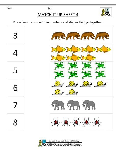 the new induction program everyone needs help 364 | kindergarten math worksheets match it up 4