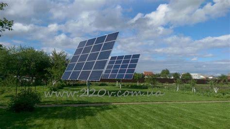 Автономные системы освещения на солнечных батареях купите по цене от производителя