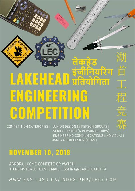 lakehead engineering competition ess lakehead university