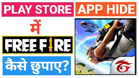 Enjoy a variety of exciting game modes with all free fire players via exclusive firelink technology. 30 Top Photos Free Fire Game Play Store App Play Store App ...