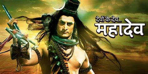Devon Ke Dev Mahadev Subtitle English Episode 1-27