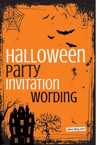 Halloween Party Invitation Wording AllWording com