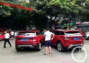 'Fake' Range Rover crashes into real Range Rover in China ...