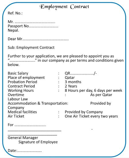 employment contract agreement sample  printable