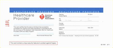 And choking family & friends cpr is for those who want to learn cpr but do not need a cpr certification card to meet educational or employment requirements. Free Cpr Card Template Of 12 Aha Cpr Card Template Wptej ...