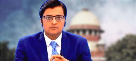 Supreme Court Orders Arnab Goswami's Release on Interim Bail