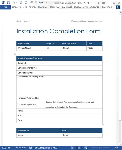 installation completion form word template software