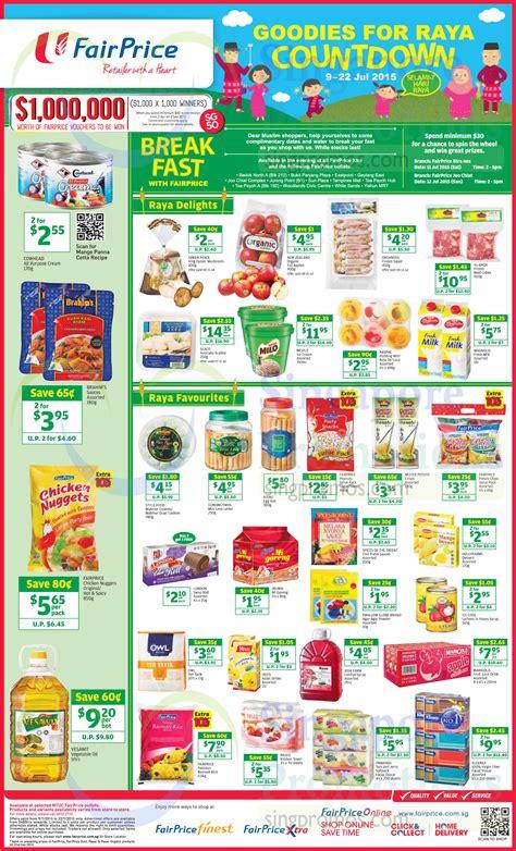 hari raya delights favourites groceries 187 fairprice