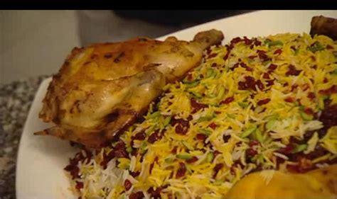 o fr cuisine cuisine iranienne mon territoire