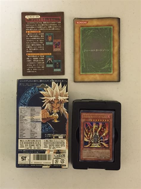 Structure Deck Marik Japanese by Yu Gi Oh Marik Malik Japanese Structure Deck Opened