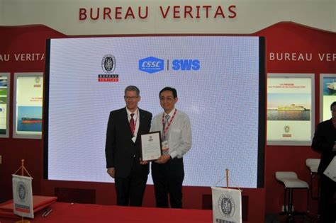bureau veritas stock bureau veritas signs classification contract for cma cgm s