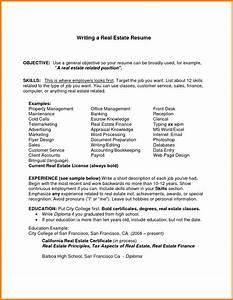 5 Job Resume Objective Examples Ledger Paper Entry Level Resume Example Sample First Job Resumes First Job Sample Resume Sample Resumes Oil Field Job Resume Sample