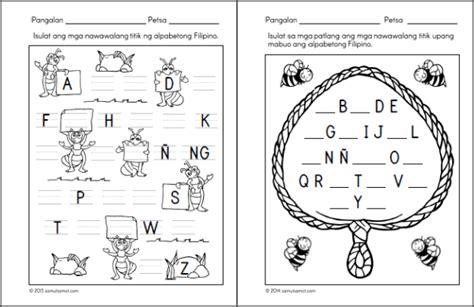 filipino pagbasa worksheets for grade 1 pdf