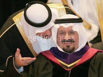 official visit   crown prince  saudi arabia april
