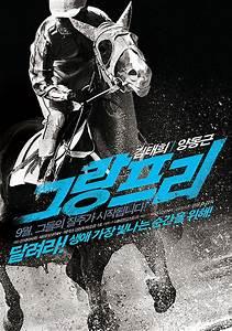 Korean Horse Racing Movie  Grand Prix